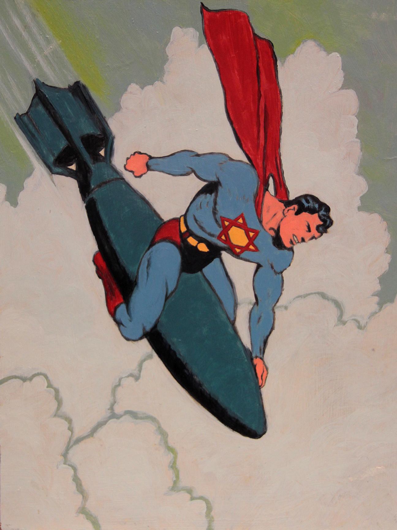Super Ally